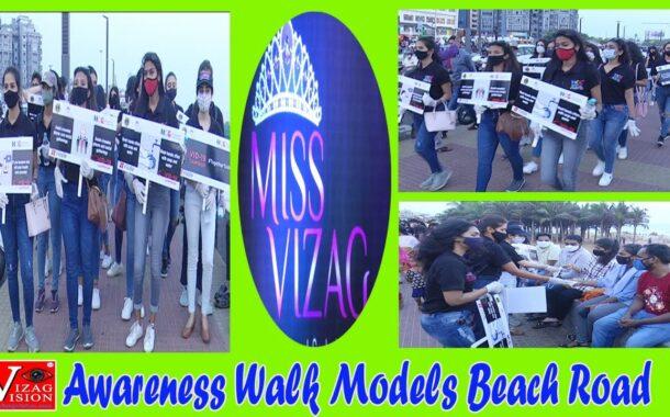 Miss Vizag 2021   Awareness Walk Models   Masks and Sanitizers   Beach Road   Visakhapatnam