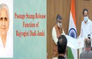 Rajyogini Dadi Janki Ji Memory of Postage Stamp Released  by M. Venkaiah Naidu Vizagvision