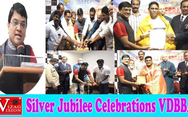 Silver Jubilee Celebrations VDBBA Visakha Body Builders Association Visakhapatnam,Vizag Vision