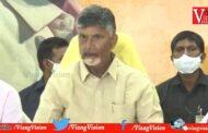 TDP Chandrababu Naidu Addressing the media about Tirupati By-Election 2021 Vizagvision