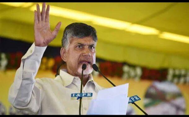 TDP Chandrababu Naidu Campaign Tirupati Bye Election Public Meeting Courtacy Live... TDP Official