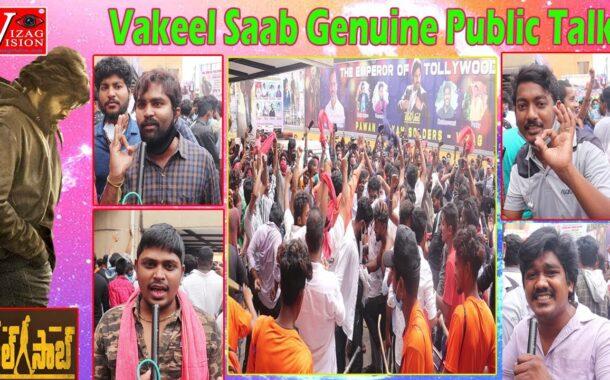 Vakeel Saab Movie   Genuine Public Talk   PublicOpinion   PublicReview   Visakhapatnam  VizagVision