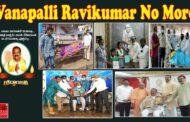 Vanapalli Ravikumar No More  | TDP 31st Ward Corporator | Visakhapatnam | Vizagvision