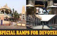 సింహాచలం కొండపై అన్ని సేవలు ఒకే చోట - ప్రత్యేక ర్యాంప్ లు భక్తులకు Visakhapatnam Vizagvision