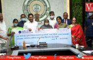 YSR SUNNA VADDI scheme Release of Interest Reimbursement by CM Jagan Vizag Vision