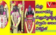 పుట్ట బంగారమ్మ మరియు సుబ్రహ్మణ్యేశ్వర స్వామి ఆలయ విశిష్టత in Visakhapatnam Vizagvision