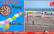 13th Day Curfew | Day Visuals | Curfew Beach Visuals | Visakhapatnam | Vizag Vision