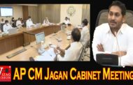 AP CM Jagan Cabinet Meeting on Lockdown and Vaccination in Amaravathi, Vizagvision.