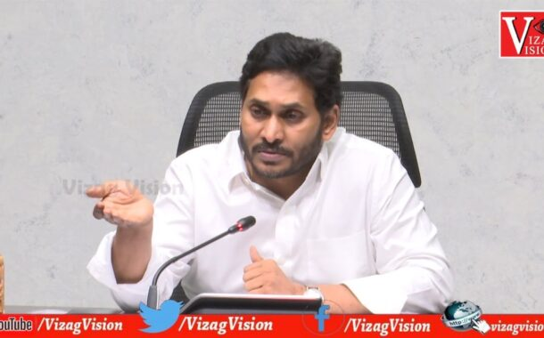 AP CM YS Jagan Video Conference  Arogyasree treatment and welfare schemes at Camp office Vizagvision