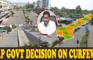 AP Govt Decision On Curfew | AP CM Yagan | మే 5 నుండి నుంచి ఆంక్షలు పాక్షిక కర్ఫ్యూ అమలు Vizagvision