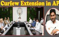 ఏపీలో కర్ఫ్యూ  పొడిగింపు | Govt  Extends Curfew |  Till Month End |Vizagvision