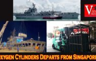 INS Airavat with Critical Medicals ang  Oxygen Cylinders Departs from Singapore Vizagvision