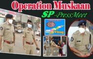 Operation Muskaan | District SP | Bodde Palli Krishna Rao IPS | Visakhapatnam  | Vizagvision