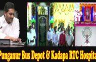 Punganur Bus Depot and Kadapa RTC Hospital Inauguration by AP CM Jagan at camp office Vizag Vision