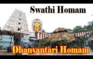 Swathi Homam - Dhanvantari Homam Simhachalam Visakhapatnam Vizag Vision