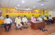 TDP  Atchannaidu addressing the media Jagan 2 years administration Courtesy TDP Official LIve....