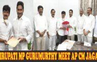 Tirupati MP Gurumurthy Meet AP CM Jagan at Camp office Vizagvision