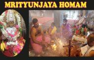 శ్రీ శ్రీ శ్రీ కనకమహాలక్ష్మి అమ్మవారి దేవస్థానంలో మృత్యుంజయ హోమం Visakhapatnam Vizagvision