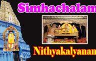 నిత్యకల్యాణం - సింహాచలం శ్రీవరాహలక్ష్మీనృసింహస్వామి సింహాచలం Visakhapatnam Vizagvision