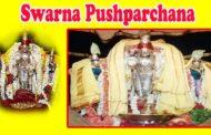 శ్రీ వరాహలక్ష్మీనృసింహస్వామి | స్వర్ణ పుష్పార్చన | నిత్య కళ్యాణం సింహాచలం Visakhapatnam Vizagvision