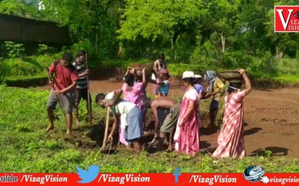 ఉపాధి కూలీల్లో కరోనా భయం పనులు చేస్తున్న ఉపాధి కూలీలు వర్తనాపల్లి పాడేరు Visakhapatnam vizagvision