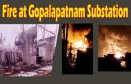 గోపాలపట్నం బస్ స్టేషన్ లో అగ్ని ప్రమాదం భారీగా ఎగసిపడిన మంటలు visakhapatnam Vizagvision