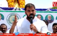 Minister Anil Kumar Comments and warning to Nara Lokesh by Vizagvision