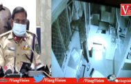 Bank Robbery  Attempted Two People Arrested Press Meet CCTv visuals Visakhapatnam Vizag Vision