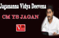 Jagananna Vidya Deevena Disbursing Fee Reimbursement to Students by AP CM Jagan Courtesy I&PR