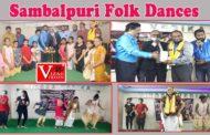 సాంప్రదాయ చిహ్నాలు జాన పద నృత్యాలు | Sambalpuri Folk Dances | Work Shop | Visakhapatnam |Vizagvision