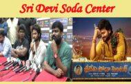 Sri Devi Soda Center Unit PressMeet in Visakhapatnam Vizagvision