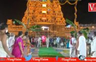 కనకదుర్గ అమ్మవారి గుడిలో ఉట్టి మహోత్సవం Vijayawada Vizagvision