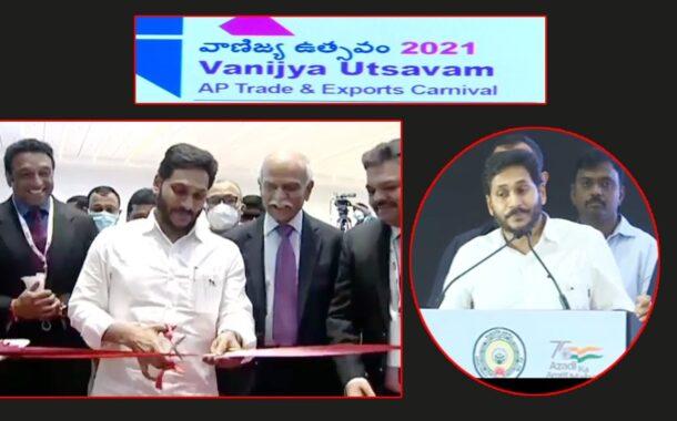 AP CM YS Jagan Participated in Azadi Ka Amrit Mahotsav at Vijayawada Vizagvision