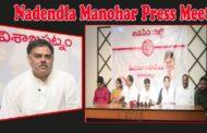 Jana Sena Party Nadendla Manohar Press Meet in Visakhapatnam Vizagvision