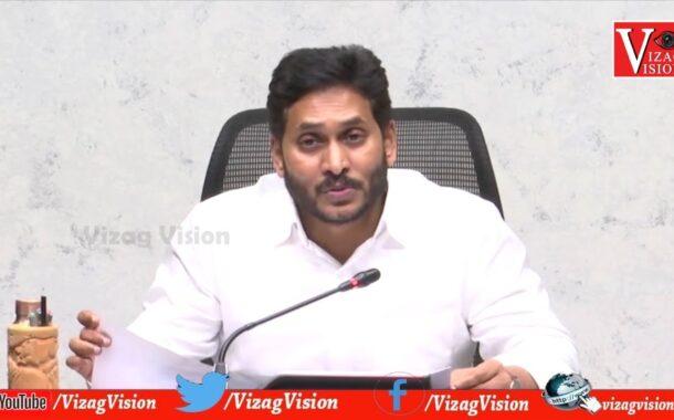 MPTC,ZPTC Victory and Thanking People AP CM YS Jagan Mohan Reddy Vijayawada Vizagvision
