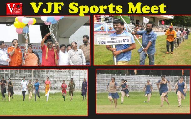 VJF & CMR Inter media Sports Meet-21 Inauguration at Port Stadium in Visakhapatnam Vizag Vision