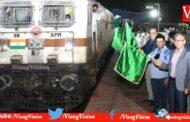 Indian Railways Train Branding Communication for Global Market by NMDC Waltair DivisionVisakhapatnam